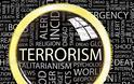 Ο φόβος της τρομοκρατίας και της πανδημίας, διευθύνει και καθοδηγεί πλήθη και επηρεάζει καθοριστικά τη ζωή όλων