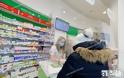 Έρευνα: Πώς διαχειρίστηκαν την πανδημία οι φαρμακοποιοί Θεσσαλονίκης