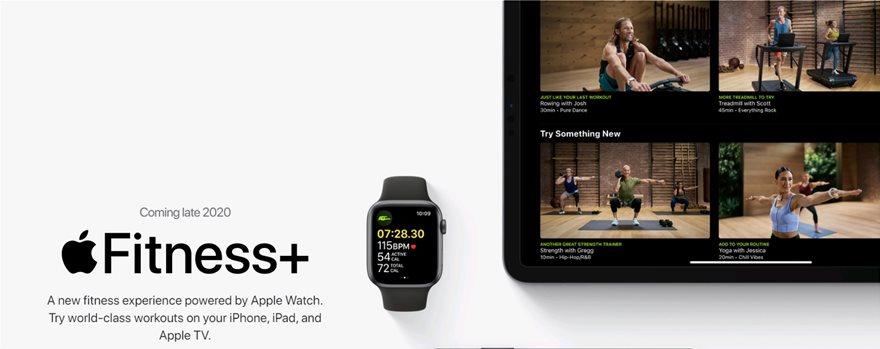 Apple: Παρουσίασε τα νέα της προϊόντα - Καμία κουβέντα για το iPhone 12 - Φωτογραφία 3