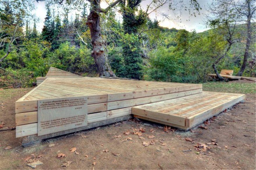 Ευρωπαϊκό βραβείο για πάρκο με ξυλοκατασκευές στις Σέρρες - Φωτογραφία 2