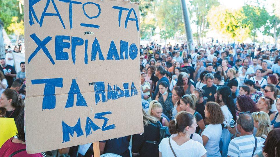«Ψεκασμένοι» στα social media και τους δρόμους: Οι 30 ομάδες που πρωτοστατούν στο... κίνημα κατά της μάσκας - Φωτογραφία 1