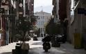 Κοροναϊός : Κρίσιμο το επόμενο δεκαήμερο – Τα σενάρια για lockdown, το… «μοντέλο της Αττικής»