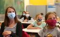 9 ερωτήσεις και απαντήσεις για τα παιδιά και τη χρήση μάσκας