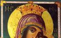 Η Εικόνα της Παναγίας της «Γλυκοφιλούσας» του Ιωάννου Καποδίστρια.