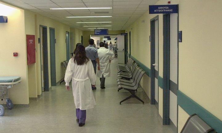Πόσοι υπηρετούν τελικά στο ΕΣΥ ; Το ισοζύγιο προσλήψεων και αποχωρήσεων - Φωτογραφία 1