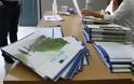 Ημερίδα: Αγροδιατροφή στην Περιφέρεια Δυτικής Ελλάδας  Επιχειρηματικότητα και καινοτομία στον Αγροδιατροφικό κλάδο