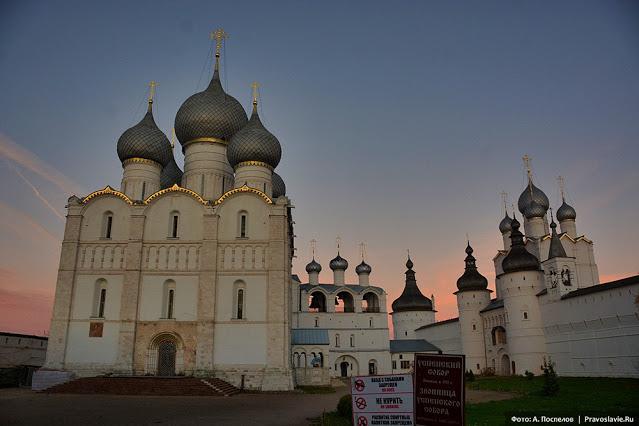 Το Κρεμλίνο του Ροστόφ - Φωτογραφία 3