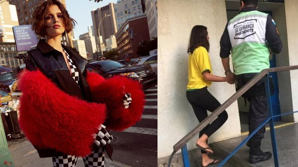 Top model εξαφανίστηκε από τη Νέα Υόρκη και βρέθηκε με αμνησία σε φαβέλα της Βραζιλίας - Φωτογραφία 1