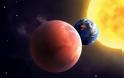 Ο πλανήτης Άρης σε