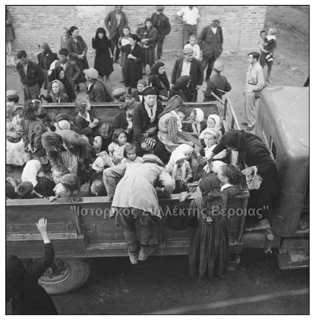 Παιδωμάζωμα-1948 - Φωτογραφία 1