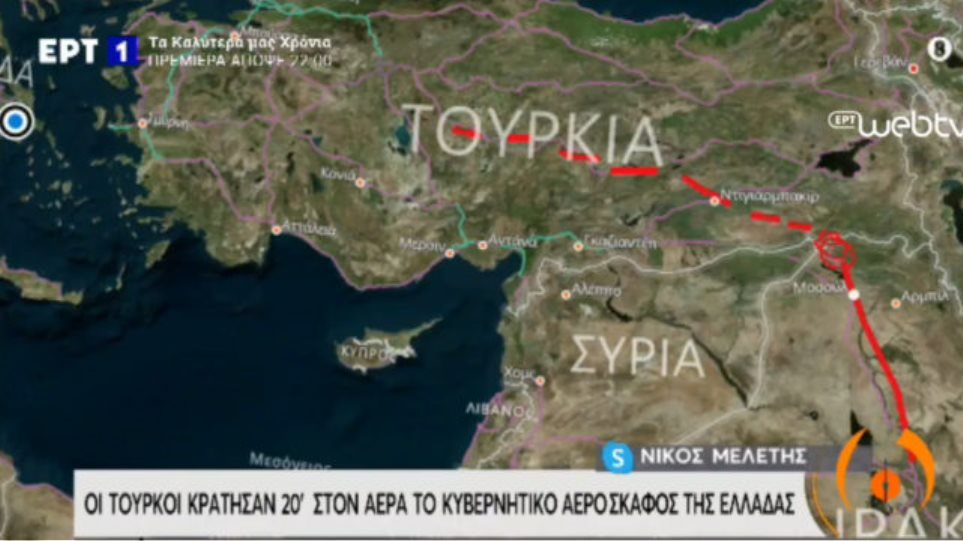 Τούρκοι κράτησαν στον αέρα για 20 λεπτά το αεροσκάφος που μετέφερε τον Δένδια - Φωτογραφία 1