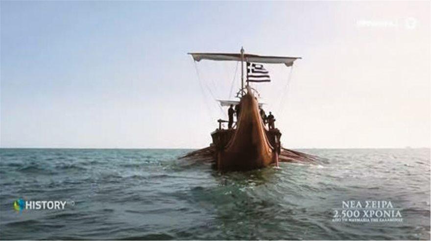 Μάγκνους Μπριμ στον Δανίκα: «Αυτόπτης μάρτυρας» στη ναυμαχία της Σαλαμίνας - Φωτογραφία 2
