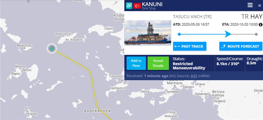 Kανουνί : Προς Μαύρη Θάλασσα πλέει η «κορωνίδα» των τουρκικών γεωτρύπανων - Φωτογραφία 2