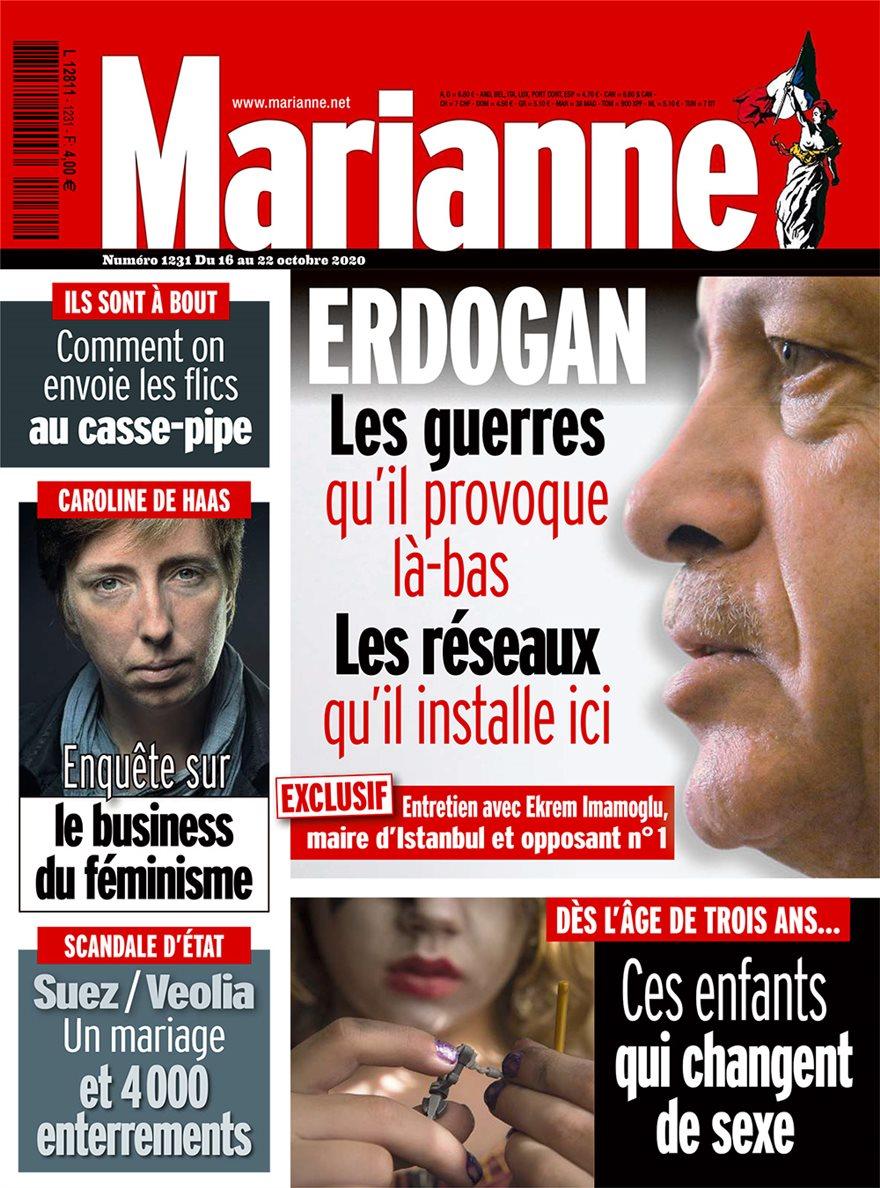 «Ερντογάν: Οι πόλεμοι που προκαλεί» - Το αφιέρωμα γαλλικού περιοδικού στον Τούρκο πρόεδρο - Φωτογραφία 2