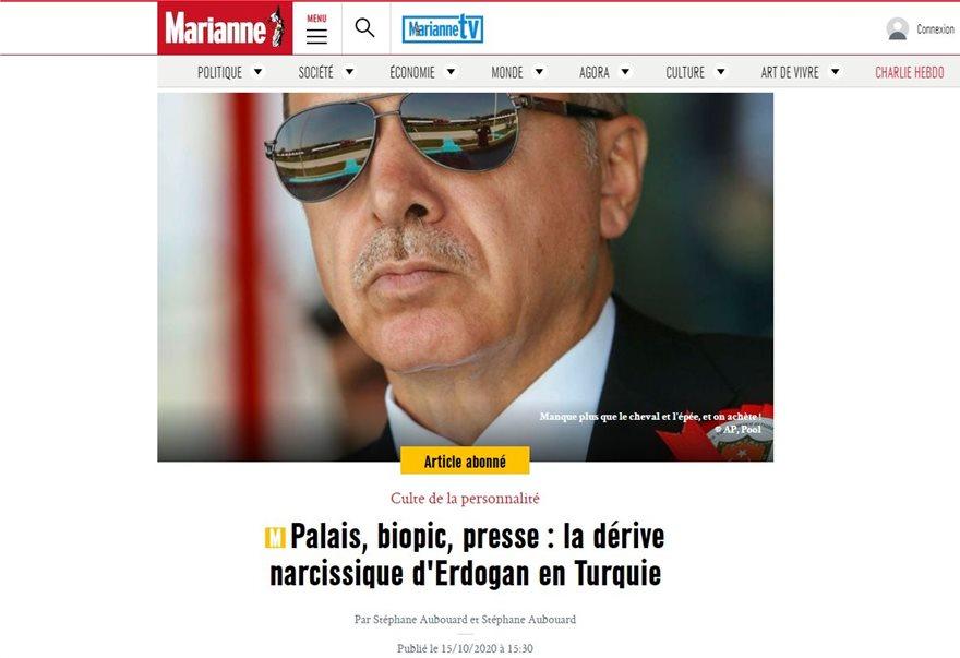«Ερντογάν: Οι πόλεμοι που προκαλεί» - Το αφιέρωμα γαλλικού περιοδικού στον Τούρκο πρόεδρο - Φωτογραφία 3