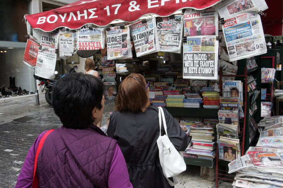 Γιατί τόσοι πολλοί βλαμμένοι, διεφθαρμένοι και άσχετοι γίνονται δημοσιογράφοι και πολιτικοί; - Φωτογραφία 3