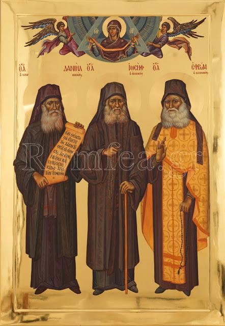 Η Εικόνα των νέων Αγιορειτών Αγίων στο Καθολικό της Ι. Μ. Βατοπαιδίου - Φωτογραφία 2