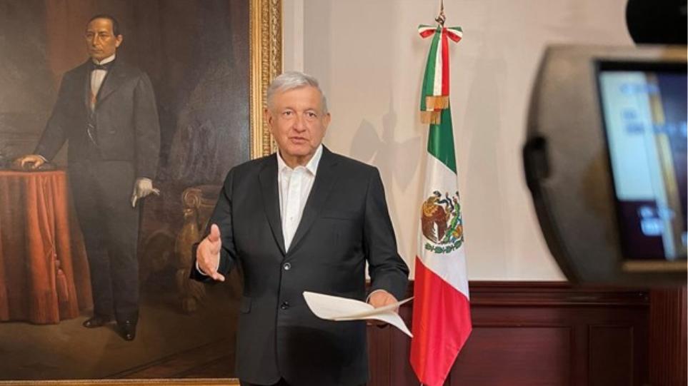 Μεξικό: «Πυρά» του προέδρου για τον ρόλο της δίωξης ναρκωτικών των ΗΠΑ στη χώρα του - Φωτογραφία 1