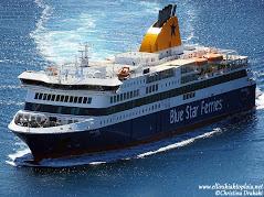 Συναγερμός στο Blue Star Delos: Επιστρέφει στον Πειραιά με 23 ύποπτα κρούσματα κορωνοϊού - Φωτογραφία 1