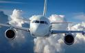 «Όλοι θα πεθάνουμε», Φώναζε και έβηχε επίτηδες χωρίς μάσκα μέσα σε αεροπλάνο (video)
