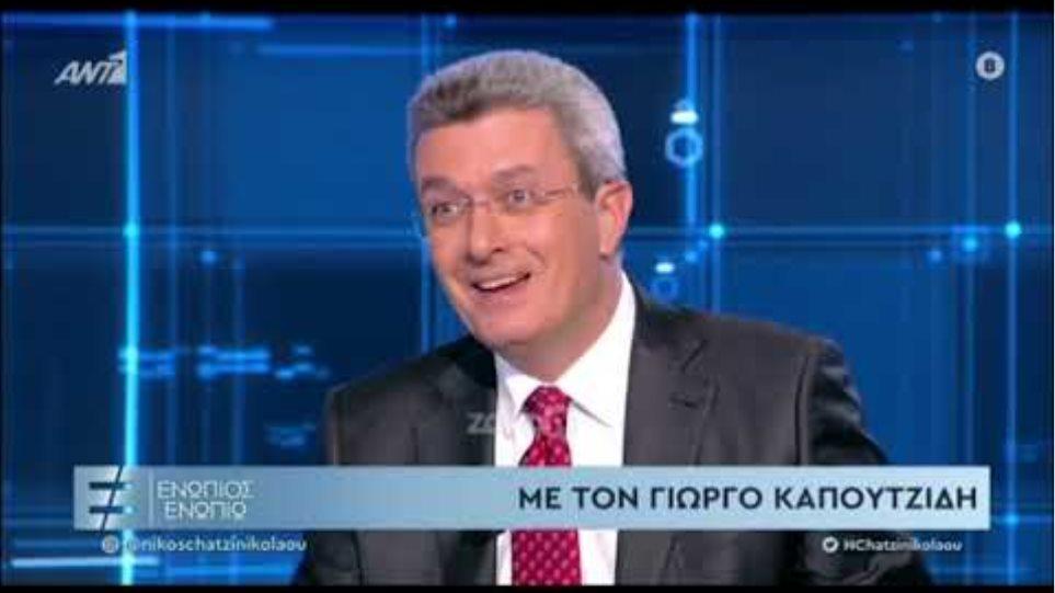 Γιώργος Καπουτζίδης: Αν θελήσω να αποκτήσω παιδί θα το καταφέρω, θα φύγω κι από τη χώρα αν χρειαστεί - Φωτογραφία 3