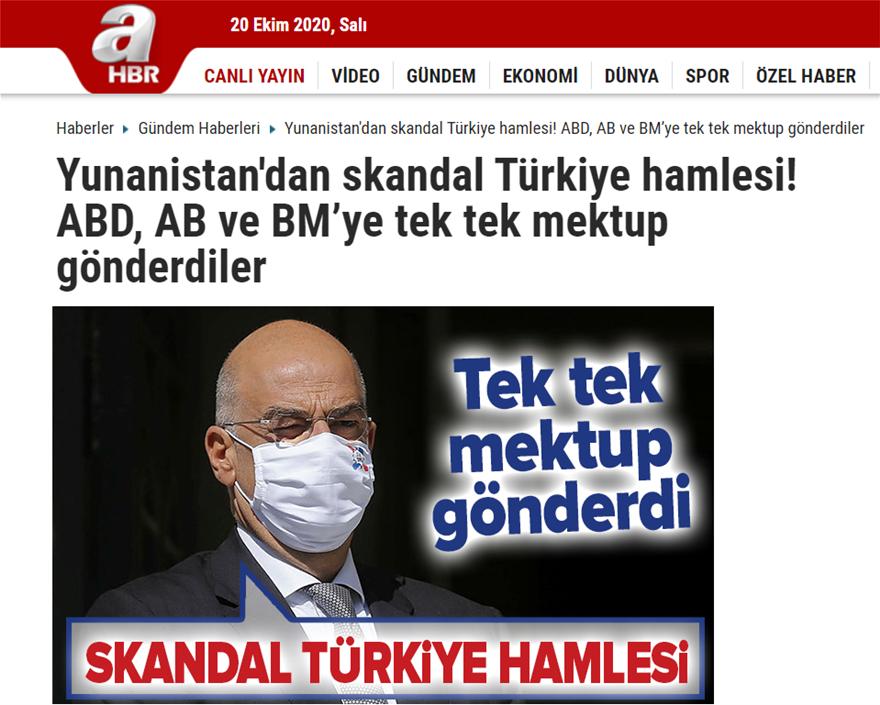 Τουρκικά ΜΜΕ: «Σκανδαλώδεις οι κινήσεις της Ελλάδας» - Φωτογραφία 5