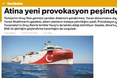 Τουρκικά ΜΜΕ: «Σκανδαλώδεις οι κινήσεις της Ελλάδας»