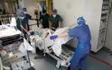 Πέντε φορές περισσότερο κινδυνεύουν να πεθάνουν οι ασθενείς που νοσηλεύονται με κοροναϊό σε σχέση με την γρίπη