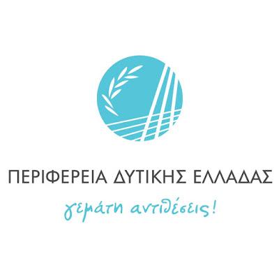Ευχαριστήριο μήνυμα το Δημάρχου Ξηρομέρου Γιάννη Τριανταφυλλάκη  στον Περιφερειάρχη κ. Φαρμάκη Νεκτάριο  που ανταποκρίθηκε και σε αυτό το αίτημα για τα σφαγεία Αστακού - Φωτογραφία 4