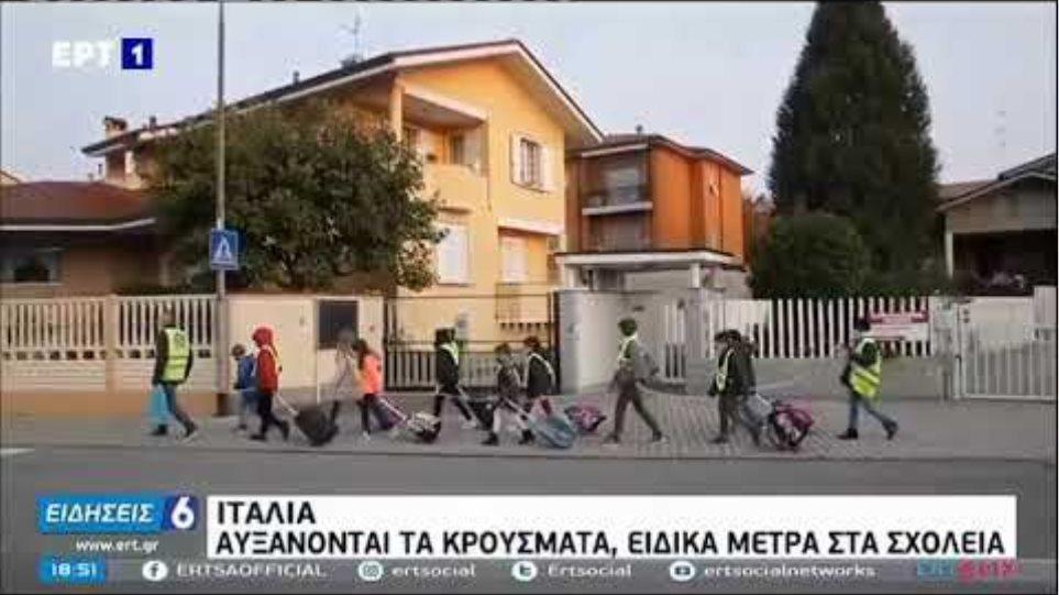 Εκρηκτική άνοδος με 865 νέα κρούσματα - 331 στην Αττική και 181 στη Θεσσαλονίκη - Φωτογραφία 2