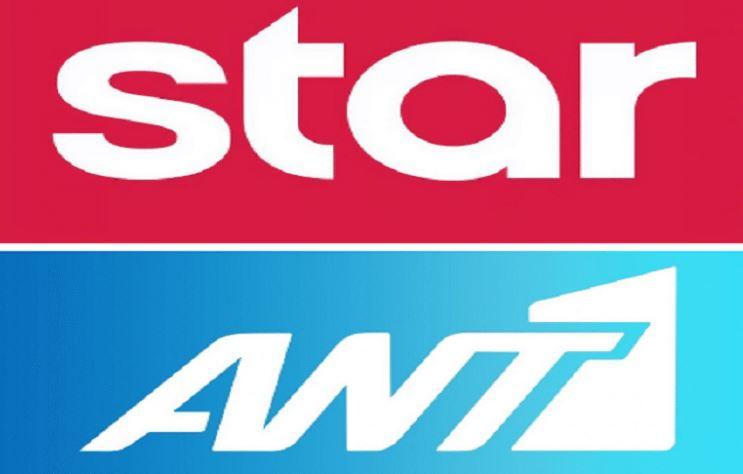 Εξώδικο STAR σε ΑΝΤ1 για το GNTM - Φωτογραφία 1