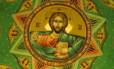 Το Σύμβολο της Πίστεως (ΠΙΣΤΕΥΩ) και η ερμηνεία του - Φωτογραφία 1