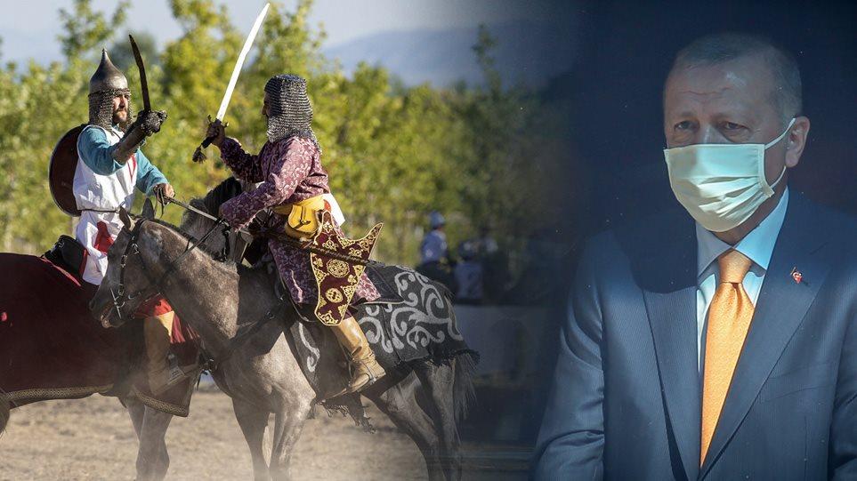 «Μάχη του Ματζικέρτ» και τα νέο-οθωμανικά σχέδια του Ερντογάν - Φωτογραφία 1