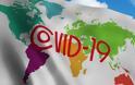 COVID-19: «Σε επικίνδυνο μονοπάτι ορισμένες χώρες» προειδοποιεί ο Π.Ο.Υ.
