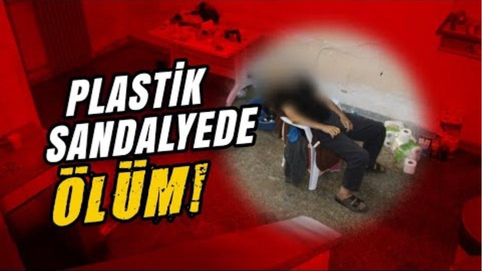 Τουρκία: Το καθεστώς Ερντογάν σκοτώνει - «Γκιουλενιστής» αστυνομικός πέθανε σαν το... σκυλί στο κελί του - Φωτογραφία 2