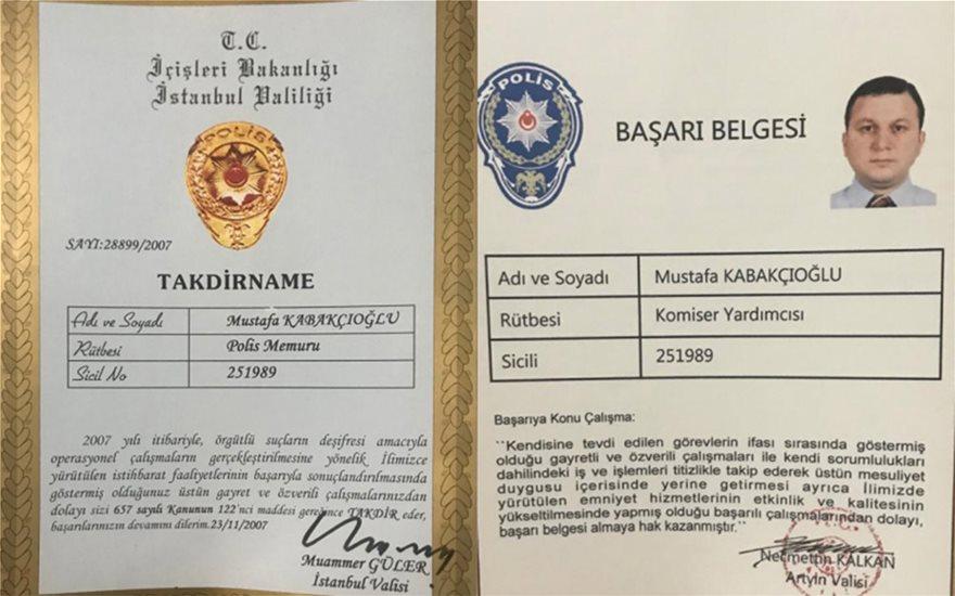 Τουρκία: Το καθεστώς Ερντογάν σκοτώνει - «Γκιουλενιστής» αστυνομικός πέθανε σαν το... σκυλί στο κελί του - Φωτογραφία 6