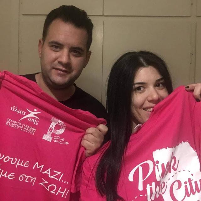 Παγκόσμια Ημέρα κατά του καρκίνου του Μαστού - Φωτογραφία 2