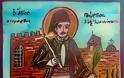 26 Οκτωβρίου-«Την ανακομιδήν εορτάζομεν των τιμίων και αγίων λειψάνων του Αγίου ενδόξου Νεομάρτυρος Γεωργίου του εν Ιωανίννοις αθλήσαντος, του θαυματουργού»