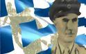O Ξηρομερίτης Στρατηγός Ιωάννης Καραβίας ο ήρωας της Πίνδου