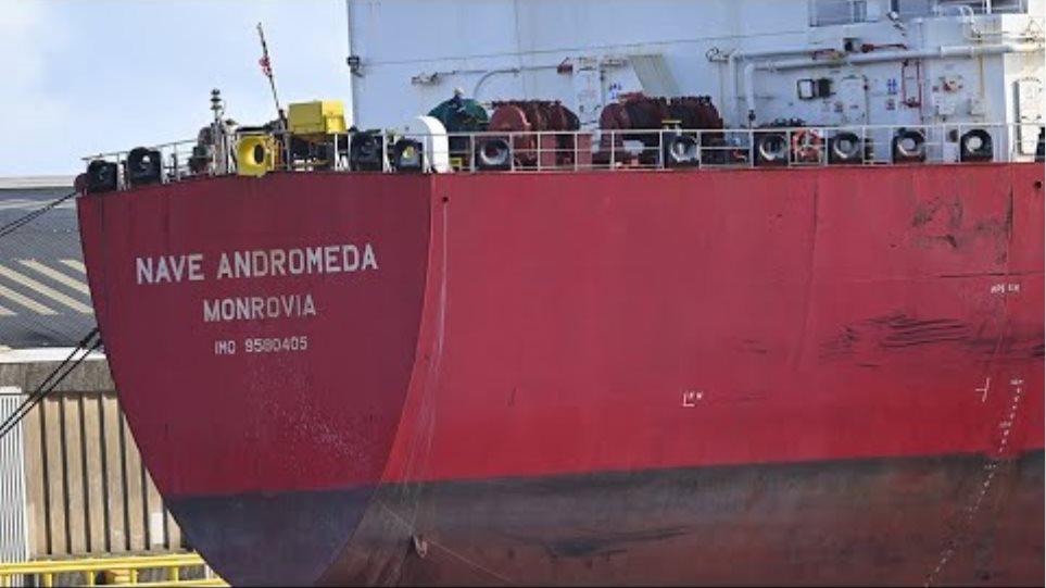 Απόπειρα πειρατείας σε δεξαμενόπλοιο της Φράγκου: Η δραματική έκκληση του Έλληνα πλοιάρχου - Φωτογραφία 2
