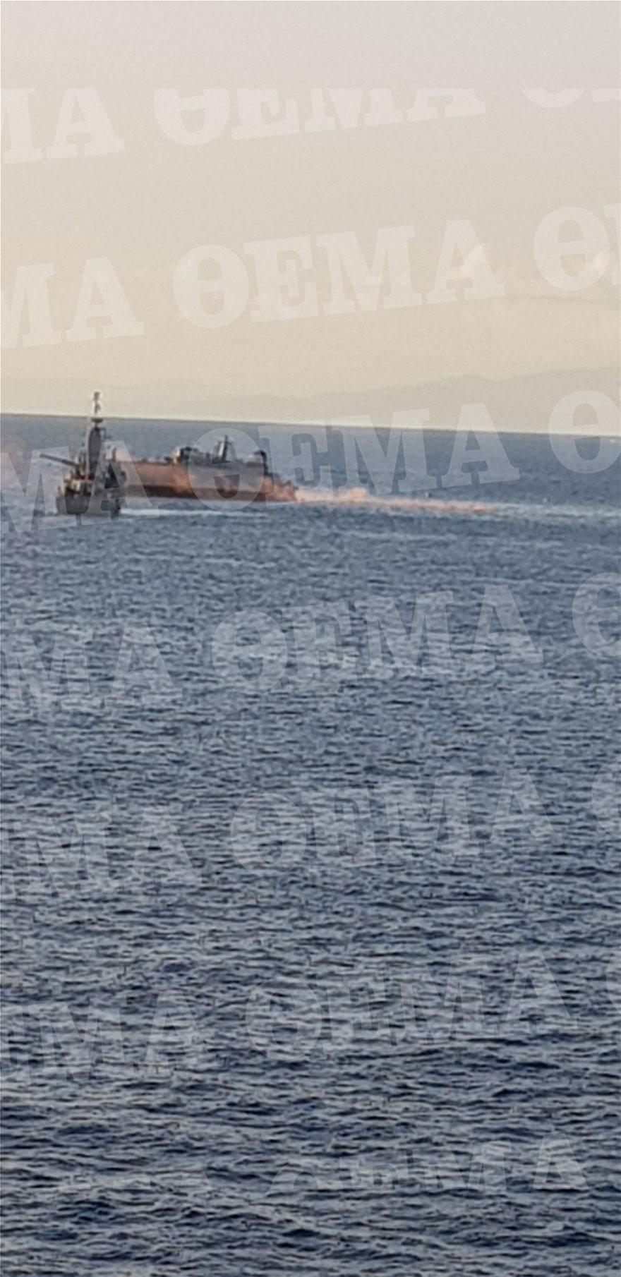 Πλοίο του Πολεμικού Ναυτικού: Συγκρούστηκε και έχει πάρει κλίση έξω από το λιμάνι του Πειραιά - Φωτογραφία 2