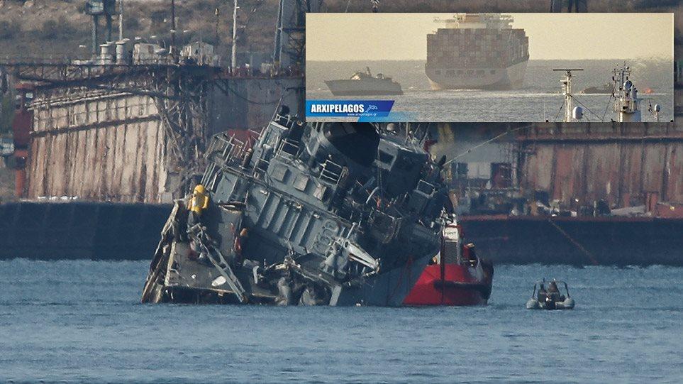 Ναρκοθηρευτικό «Καλλιστώ»: Η ταχύτητα του container ship προκάλεσε την σύγκρουση; - Φωτογραφία 1