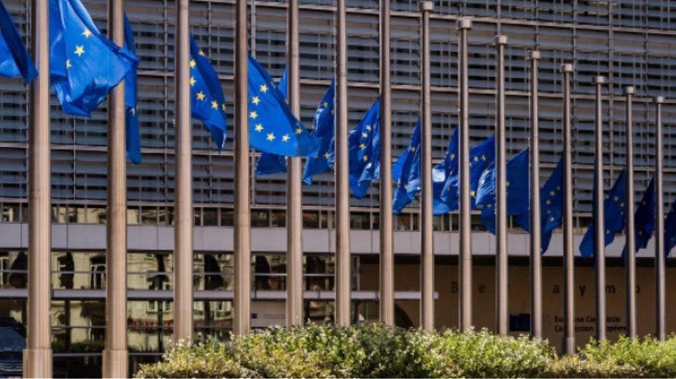 Κομισιόν: Το μποϊκοτάζ γαλλικών προϊόντων απομακρύνει κι άλλο την Τουρκία από την ΕΕ - Φωτογραφία 1