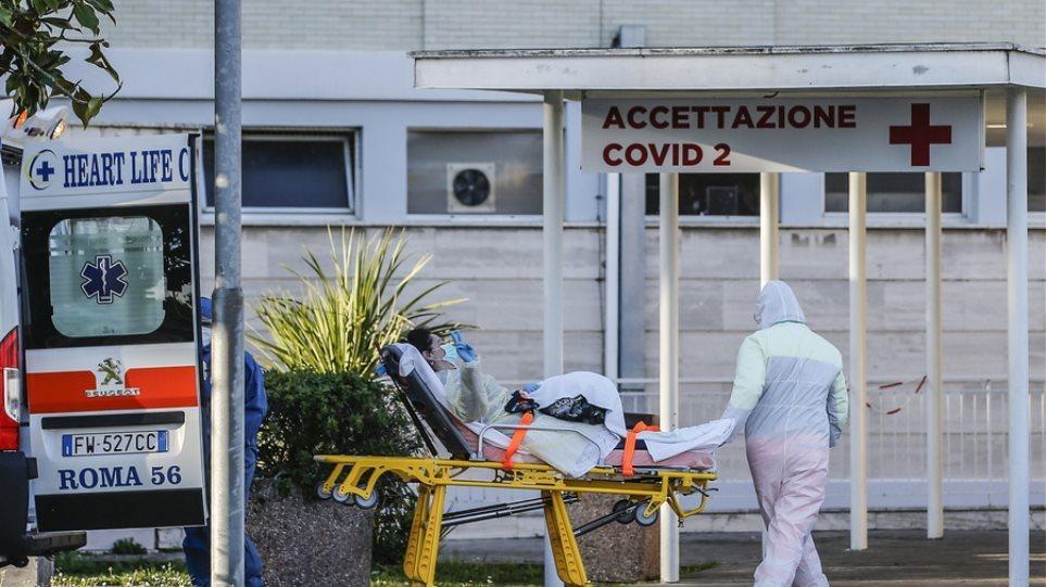 Ιταλία: Αυξήθηκαν σημαντικά οι νεκροί - Άγγιξαν τα 22.000 τα νέα κρούσματα - Φωτογραφία 1
