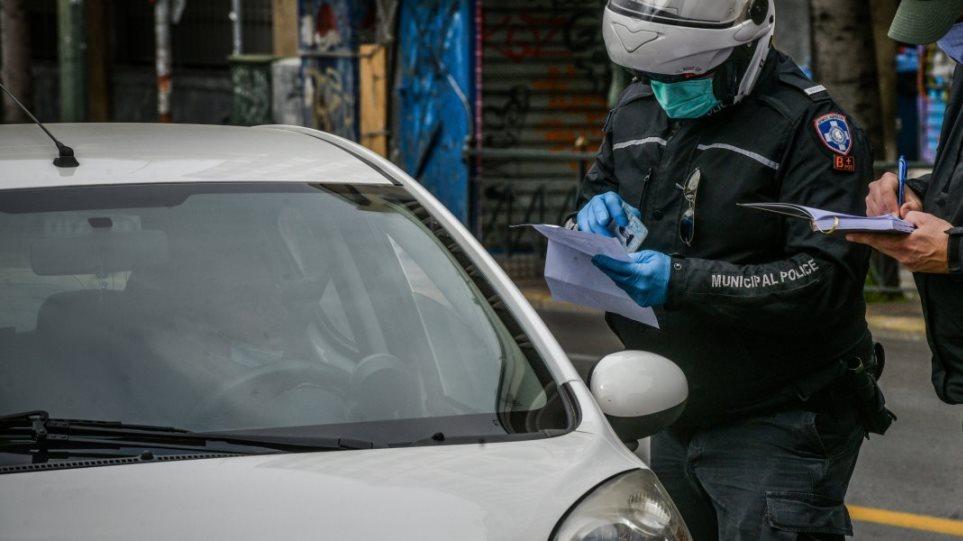 Θεσσαλονίκη: Περίπου 20 προσαγωγές σε μπλόκα για μοτοπορείες και παρελάσεις - Φωτογραφία 1