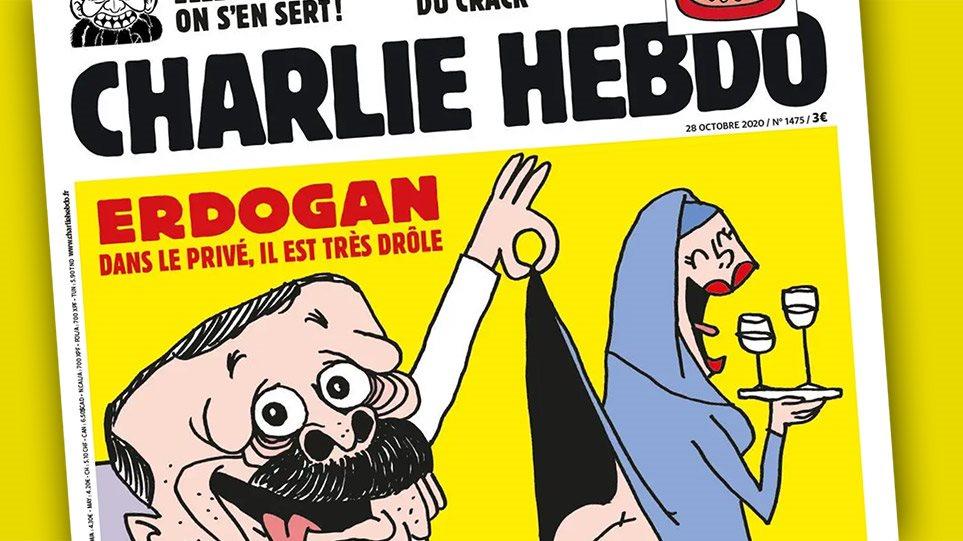 Charlie Hebdo: Σάτιρα πέρα από τα όρια, πέρα από τις σφαίρες και το αίμα - Φωτογραφία 1