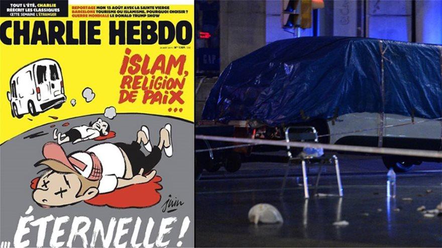 Charlie Hebdo: Σάτιρα πέρα από τα όρια, πέρα από τις σφαίρες και το αίμα - Φωτογραφία 3