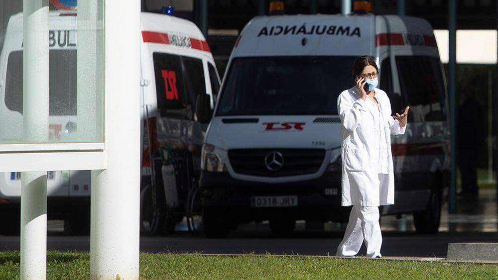 Ισπανία: Σε απεργία κατέβηκαν οι γιατροί του δημοσίου μεσούσης της πανδημίας - Φωτογραφία 1