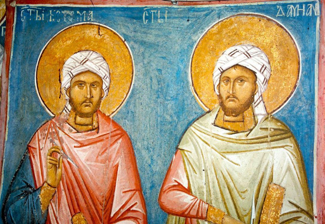 Ιερά Πανήγυρις Αγίων Αναργύρων Κοσμά και Δαμιανού στα Γιαννιτσά - Φωτογραφία 1