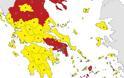 Κορονοϊός: Σε κατάσταση συναγερμού η χώρα με 2056 κρούσματα συνολικά και 839 στη Θεσσαλονίκη – Στα «κόκκινα» οι εντατικές!